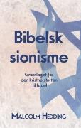 Bibelsk sionisme