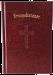 Evangelietoner