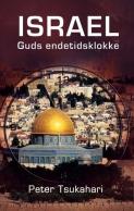 Israel Guds endetidsklokke