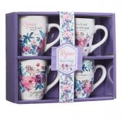 Krus/Rejoice Collection Set of 4 Coffee Mug Set