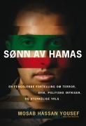 Sønn av Hamas E-bok